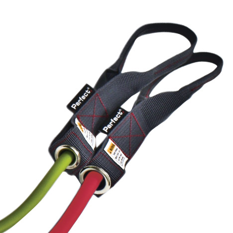 Bande Elastiche Perfect Fitness Resistance Bands